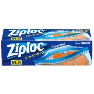 【今月のオススメ品】旭化成 Ziploc ジップロック フリーザーバッグ Mサイズ 16枚入 (食品保存袋・キッチン用品) 【tr_029】|atlife