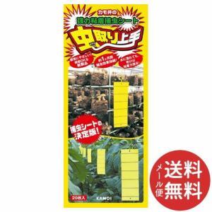 カモ井 虫取り上手 黄色 20枚入 1個 【メール便送料無料】|atlife