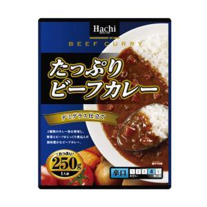 ハチ食品 たっぷり ビーフカレー 辛口 250g 1個 【メール便送料無料】|atlife