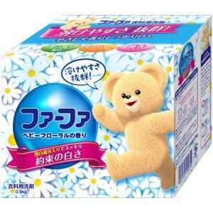 ファーファ 衣料用粉末洗剤 ベビーフローラル 0.9kg×2個セット【po】 atlife