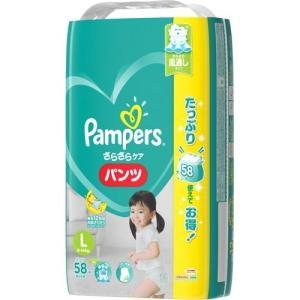 P&G パンパース(Pampers) パンツ ウルト...