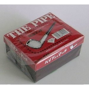 ダイドー パイプマッチ 家庭型 ( 防湿マッチ ) ※昔ながらの箱入りマッチ×3個セット【po】|atlife