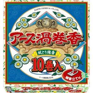 アース製薬 アース渦巻香 10巻函入 ( 渦巻き蚊取り線香 )×3個セット【po】|atlife