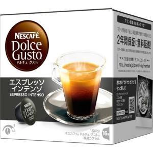 ネスカフェ ドルチェグスト インテンソ 16杯分×3個セット|atlife