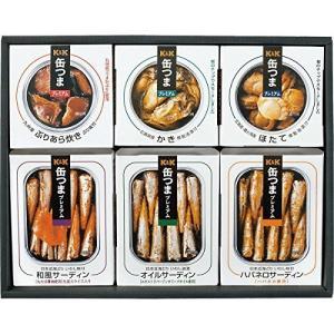 国分 KK 缶つまセット KT1-300×4個セット|atlife