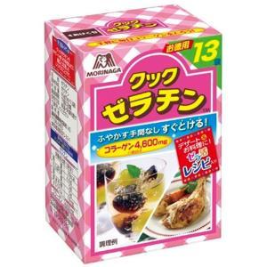 森永製菓 クックゼラチン(5g×13袋)×4個セット (4902888544019) 【まとめ買い特価!】|atlife