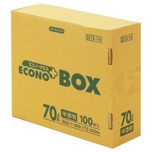 日本サニパック 業務用ポリ袋 70L E-74 半透明 0.020mm 100枚×5箱 【まとめ買い特価!】|atlife