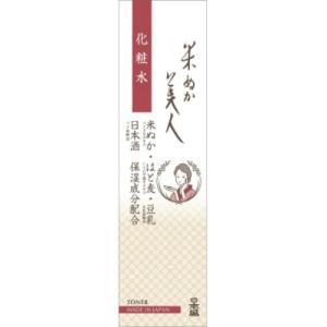 【送料無料・まとめ買い×6個セット】日本盛 米ぬか美人 化粧水 200ml 1個|atlife