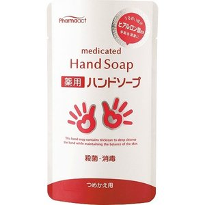 熊野油脂 ファーマアクト 薬用ヒアルロン酸ハン...の関連商品5