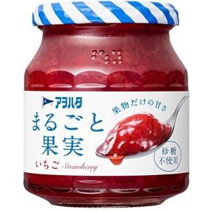 アヲハタ まるごと果実 いちご 255g ×6個セット 【まとめ買い特価!】 atlife