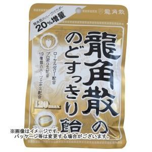 商品名:龍角散 龍角散ののどすっきり飴 120max 袋 88g内容量:88gJANコード:4987...