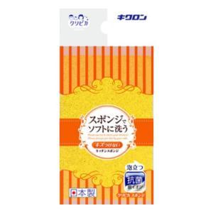 キクロン クリピカ 食器用スポンジ×7個セット【po】 atlife