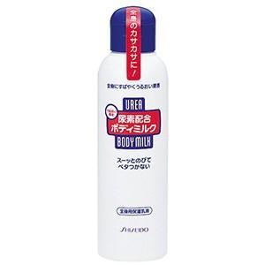 資生堂 尿素配合 ボディミルク 150ml 本体 ボディー用乳液 (乾燥 ...