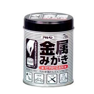アサヒペン 金属みがき ピカピカン 70g(4970925301253) ×10点セット 【まとめ買...