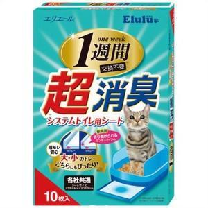 エルル 超消臭システムトイレ用シート 10枚入り (Elulu ペットシーツ) ×10点セット (4902011708028) 【アウトレット まとめ買い特価!】|atlife