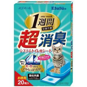 エルル 超消臭システムトイレ用シート 20枚入り (4902011708035) ×10点セット 【まとめ買い特価!】|atlife|02