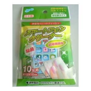 昭和紙工 スマートフォンクリーナー10包(4957434004943) ×10点セット 【まとめ買い特価!】|atlife