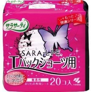 小林製薬 サラサーティ SARALIE(さら...の関連商品10