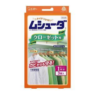 【商品説明】 ●防虫成分が1年間安定した効果を発揮し、大切な衣類を虫から守ります。 ●衣類にニオイが...