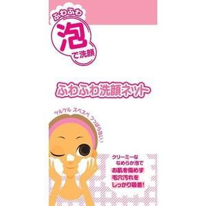 JAN:4901601253665  ふわふわ洗顔ネット  ブランド:貝印  販売・製造元:貝印  ...