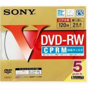 ソニー(SONY) 5MDW12HPS ソニー DVD−RW 5P(4905524345650) ×10点セット 【まとめ買い特価!】|atlife
