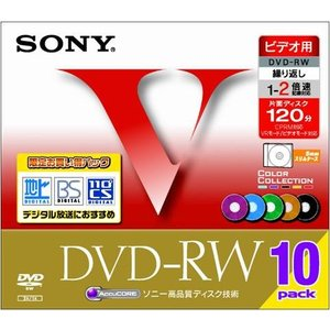 ソニー(SONY) DVD-RW 10DMW 120GXT ×10点セット (4905524357097) 【まとめ買い特価!】|atlife