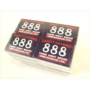 パパヤマッチ小箱 (4972167109000)×10点セット まとめ買い!|atlife