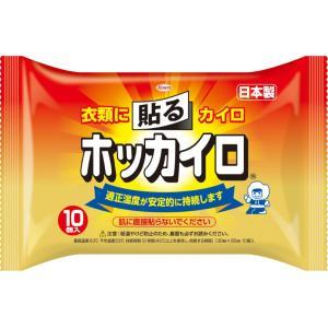 興和 ホッカイロ 貼るレギュラー 10個 (4987067826902)×10点セット 【まとめ買い...