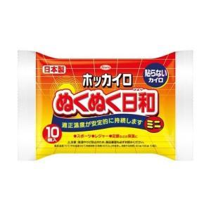 興和 ホッカイロ ぬくぬく日和 貼らない ミニ 10個入(4987067829408)×10点セット...