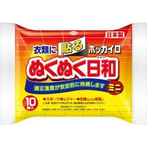 興和 ホッカイロ ぬくぬく日和 貼る ミニ 10個 (4987067829903)×10点セット 【...