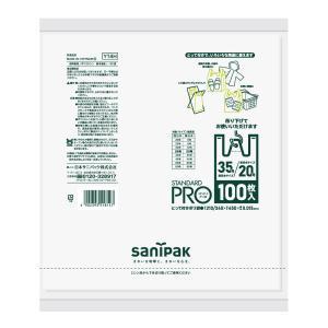 日本サニパック スタンダードプロ とって付きポリ袋 35/20号  100枚入(Y14H レジ袋)×10点セット まとめ買い特価!販