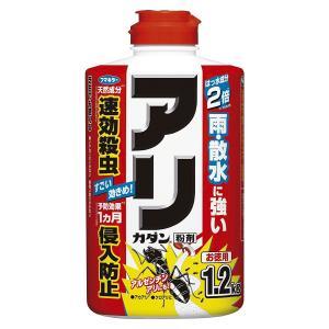 カダン アリカダン 粉剤 1.2kg ブランド:カダン 販売・製造元:フマキラー  特殊コーティング...