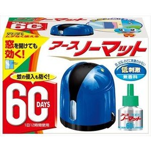 アース製薬 アースノーマット 60日セット スカイブルー (4901080101013) ×10点セ...