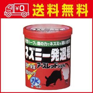 JAN:4901080254016  ネズミ一発退場  ブランド:アース  販売・製造元:アース製薬...