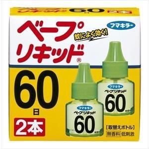 フマキラー ベープリキッド 60日 無香料 2本入(4902424427134)【×10点セット】