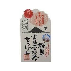 ユゼ 火山灰せっけん 90g (4903075286002) ×10点セット 【まとめ買い特価!】 atlife