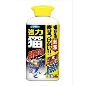 フマキラー 強力猫まわれ右粒剤400g(猫忌避...の関連商品7
