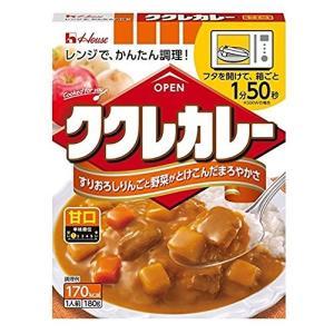 ハウス食品 ククレカレー 甘口 180g ×10個セット (4902402866344) 【まとめ買い特価!】|atlife