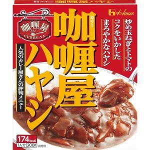 ハウス食品 カリー屋ハヤシ 200g ×10個セット (4902402573112) 【まとめ買い特価!】|atlife