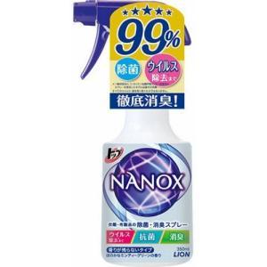 【送料無料・まとめ買い×12個セット】ライオン LION トップ ナノックス NANOX 衣類・布製品の除菌・消臭スプレー 本体 350ml 1個|atlife