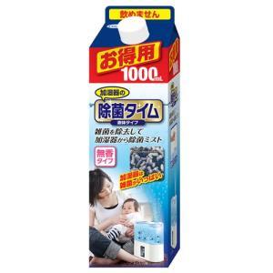 UYEKI(ウエキ) 除菌タイム 加湿器用 液体タイプ 1000ml ×12点セット 【まとめ買い特価!】 atlife