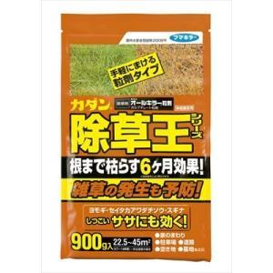 JAN:4902424426076  カダン 除草王 オールキラー粒剤 900g  ブランド:カダン...