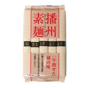 イトメン 播州素麺 ×12個セット (4901104505940) 【まとめ買い特価!】|atlife