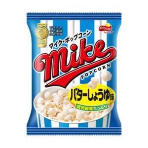 ジャパンフリトレー マイクポップコーン バターしょうゆ味 50g×12個セット (食品・お菓子・ポップコーン)