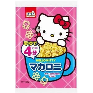 日本製粉 オーマイ 早ゆで HELLO KITTY ハローキティ マカロニ 150g ×12個セット 【まとめ買い特価!】|atlife