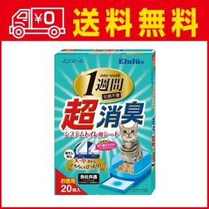エルル 超消臭システムトイレ用シート 20枚入り (4902011708035)×16点セット 【まとめ買い特価!】|atlife