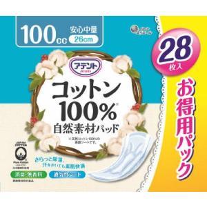 大王製紙 アテント コットン100%自然素材パッド 安心中量 100cc 28枚入×16個セット (4902011771992)|atlife