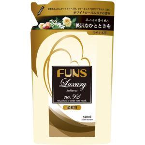 第一石鹸 FUNS ラグジュアリー No.92 柔軟剤 詰替用 520ml ×20個セット|atlife