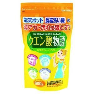 紀陽除虫菊 クエン酸物語 エコロジーパウダー 600g ×20個セット 【まとめ買い特価!】