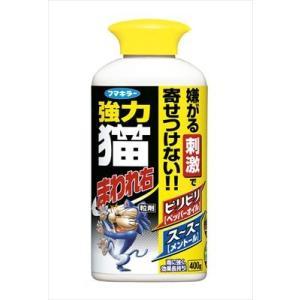 フマキラー 強力猫まわれ右粒剤400g(猫忌避...の関連商品8